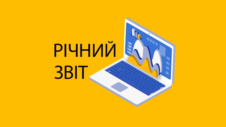Навчальний план (2019-2020)