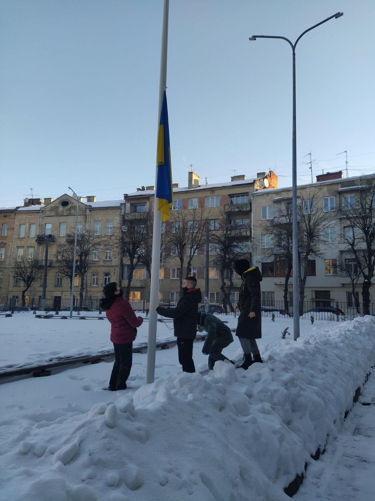 Підняття прапору України