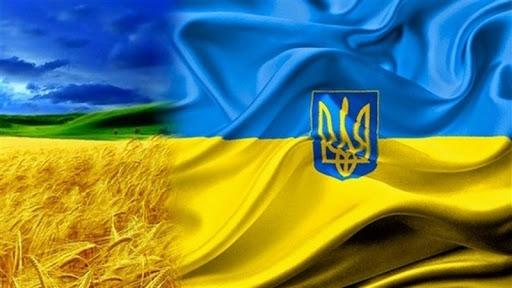 Традиційне підняття прапора України!